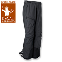 GearFlogger reviews the REI Kulshan women's eVENT pants